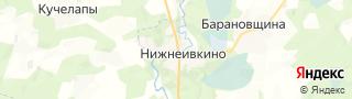 Центр занятости населения гор. Нижнеивкино, Россия со свежими вакансиями для поиска работы и резюме для подбора кадров работодателями
