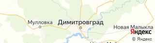 Каталог свежих вакансий города (региона) Димитровград