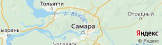 Каталог свежих вакансий города (региона) Самара на веб-сайте Электронный ЦЗН
