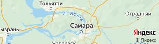 Каталог свежих вакансий города (региона) Самара, Самарская область, Россия