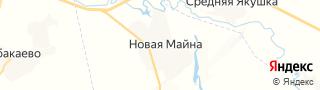 Центр занятости населения гор. Новая Майна, Россия со свежими вакансиями для поиска работы и резюме для подбора кадров работодателями