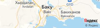 Свежие объявления вакансий г. Баку на портале Электронного ЦЗН (Центра занятости населения) гор. Баку, Азербайджан