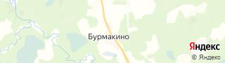 Центр занятости населения гор. Бурмакино, Россия со свежими вакансиями для поиска работы и резюме для подбора кадров работодателями