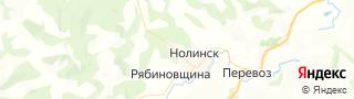 Центр занятости населения гор. Нолинск, Россия со свежими вакансиями для поиска работы и резюме для подбора кадров работодателями