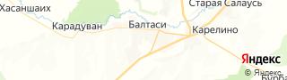 Центр занятости населения гор. Балтаси, Россия со свежими вакансиями для поиска работы и резюме для подбора кадров работодателями