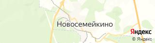 Каталог свежих вакансий города (региона) Новосемейкино, Самарская область, Россия