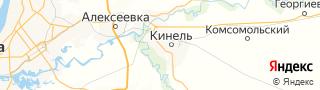 Центр занятости населения гор. Кинель, Россия со свежими вакансиями для поиска работы и резюме для подбора кадров работодателями