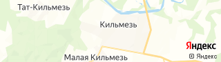 Центр занятости населения гор. Кильмезь, Россия со свежими вакансиями для поиска работы и резюме для подбора кадров работодателями