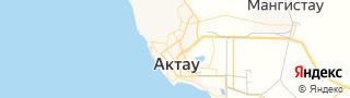 Свежие объявления вакансий г. Актау на портале Электронного ЦЗН (Центра занятости населения) гор. Актау, Казахстан