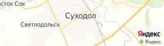 Центр занятости населения гор. Суходол, Россия со свежими вакансиями для поиска работы и резюме для подбора кадров работодателями