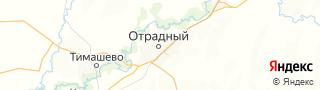 Каталог свежих вакансий города (региона) Отрадный (Самарская область)