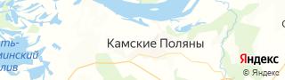 Центр занятости населения гор. Камские Поляны, Россия со свежими вакансиями для поиска работы и резюме для подбора кадров работодателями
