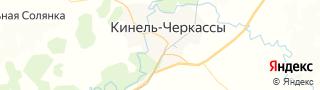 Каталог свежих вакансий города (региона) село Кинель-Черкассы
