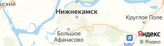 Центр занятости населения гор. Нижнекамск, Россия со свежими вакансиями для поиска работы и резюме для подбора кадров работодателями