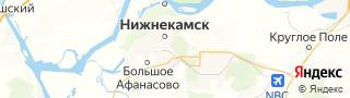 Каталог свежих вакансий города (региона) Нижнекамск, Республика Татарстан, Россия