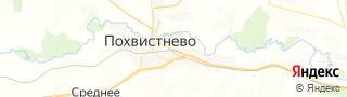 Центр занятости населения гор. Похвистнево, Россия со свежими вакансиями для поиска работы и резюме для подбора кадров работодателями