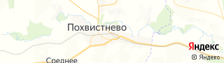Каталог свежих вакансий города (региона) Похвистнево, Самарская область, Россия, Россия