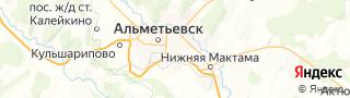 Каталог свежих вакансий города (региона) Альметьевск