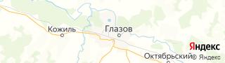 Каталог свежих вакансий города (региона) Глазов, Удмуртская Республика, Россия