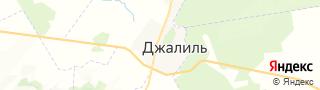 Центр занятости населения гор. Джалиль, Россия со свежими вакансиями для поиска работы и резюме для подбора кадров работодателями