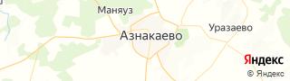 Центр занятости населения гор. Азнакаево, Россия со свежими вакансиями для поиска работы и резюме для подбора кадров работодателями