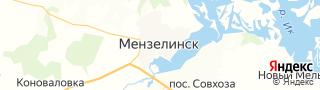 Центр занятости населения гор. Мензелинск, Россия со свежими вакансиями для поиска работы и резюме для подбора кадров работодателями