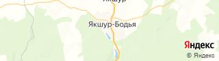 Каталог свежих вакансий города (региона) Якшур-Бодья