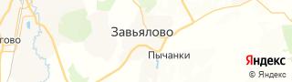 Каталог свежих вакансий города (региона) Завьялово
