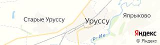 Центр занятости населения гор. Уруссу, Россия со свежими вакансиями для поиска работы и резюме для подбора кадров работодателями