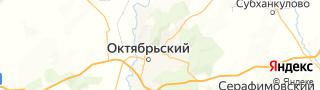 Каталог свежих вакансий города (региона) Октябрьский