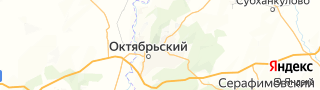 Каталог свежих вакансий города (региона) Октябрьский (Республика Башкортостан)