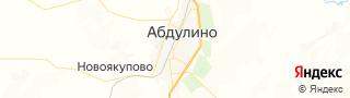 Центр занятости населения гор. Абдулино, Россия со свежими вакансиями для поиска работы и резюме для подбора кадров работодателями