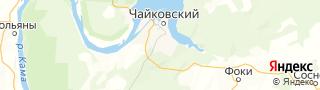 Каталог свежих вакансий города (региона) Чайковский