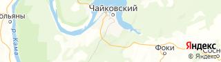 Каталог свежих вакансий города (региона) Чайковский, Пермский край, Россия
