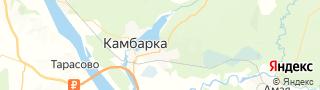 Центр занятости населения гор. Камбарка, Россия со свежими вакансиями для поиска работы и резюме для подбора кадров работодателями