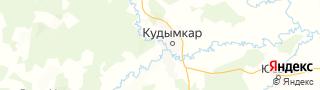 Каталог свежих вакансий города (региона) Кудымкар, Пермский край, Россия