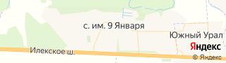Центр занятости населения гор. Имени 9 Января, Россия со свежими вакансиями для поиска работы и резюме для подбора кадров работодателями