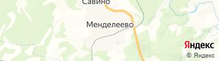 Центр занятости населения гор. Менделеево, Россия со свежими вакансиями для поиска работы и резюме для подбора кадров работодателями