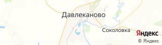 Центр занятости населения гор. Давлеканово, Россия со свежими вакансиями для поиска работы и резюме для подбора кадров работодателями