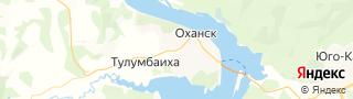 Центр занятости населения гор. Оханск, Россия со свежими вакансиями для поиска работы и резюме для подбора кадров работодателями
