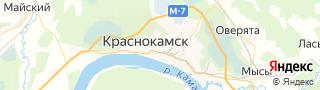 Центр занятости населения гор. Краснокамск, Россия со свежими вакансиями для поиска работы и резюме для подбора кадров работодателями
