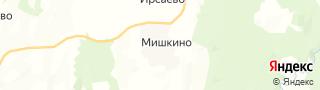 Свежие объявления вакансий г. Мишкино на портале Электронного ЦЗН (Центра занятости населения) гор. Мишкино, Россия