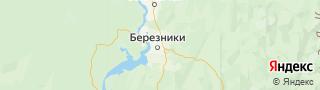Каталог свежих вакансий города (региона) Березники, Пермский край, Россия