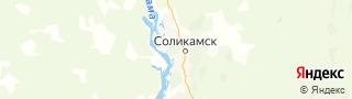Центр занятости населения гор. Соликамск, Россия со свежими вакансиями для поиска работы и резюме для подбора кадров работодателями