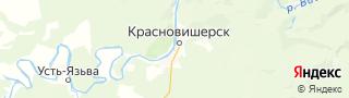 Центр занятости населения гор. Красновишерск, Россия со свежими вакансиями для поиска работы и резюме для подбора кадров работодателями