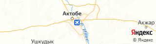 Центр занятости населения гор. Актюбинск, Казахстан со свежими вакансиями для поиска работы и резюме для подбора кадров работодателями
