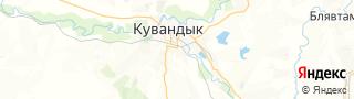 Центр занятости населения гор. Кувандык, Россия со свежими вакансиями для поиска работы и резюме для подбора кадров работодателями