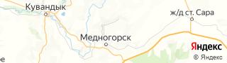 Центр занятости населения гор. Медногорск, Россия со свежими вакансиями для поиска работы и резюме для подбора кадров работодателями