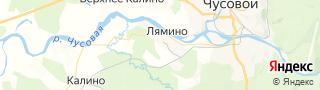 Центр занятости населения гор. Лямино, Россия со свежими вакансиями для поиска работы и резюме для подбора кадров работодателями