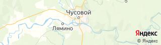 Каталог свежих вакансий города (региона) Чусовой